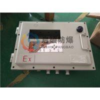 BXD-钢板焊接防爆仪表箱
