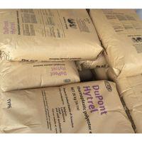 原厂直销TPEE 4069 美国杜邦南通常州苏州供应