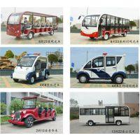 景区电动观光车,巡逻车,搬运车,售货车。浏览车,贵宾接待车,消防车