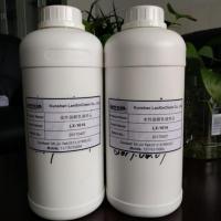 水性氯醋树脂兰鑫1614 氯醋树脂乳液 水性氯乙烯乳液