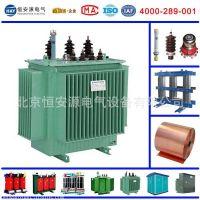 10kv级配电变压器2000kva,型号:s11-m-2000/10油浸式变压器