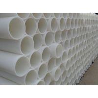 给水管白色_大口径白色PE管_PE给水管材厂家