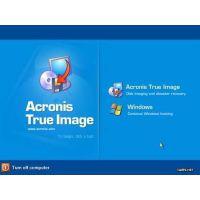 Acronis True Image购买|正版|软件|代理商|销售|采购|报价格|下载