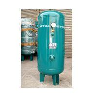 供应西安申江C-0.6/8储气罐(0.6立方储气罐)