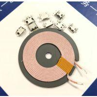无线充电发射/接收线圈底座 接收片 配套MICRO沉板0.75/0.8/1.0/1.6四脚/两脚