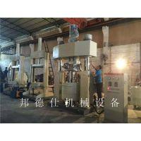 重庆分散机 抽真空分散机 邦德仕供应高粘度物料电动设备
