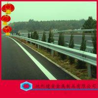 江西热镀锌喷塑高速公路护栏板 两波形护栏板Q235