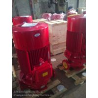石家庄加压泵XBD14/30-HY压力是多少?