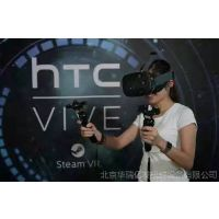 五一体感游戏机HTC游戏机出租VR设备租赁136 01245598