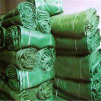 供应高品质刀刮布 防水篷布 PVC工业用篷布 量大从优