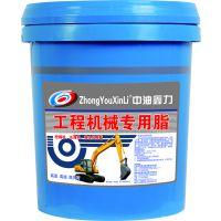 江苏安达润滑油 中油鑫力 工程机械专用脂 黄油 锂基脂 二硫化钼 招商 代理