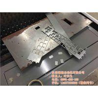 光纤激光切割机、镭能激光(图)、光纤激光切割机定制