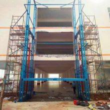 坦诺供应青岛货物提升机 青岛哪有做仓库货物提升机液压货梯的厂家