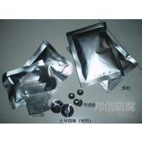 河南邦信热熔焊接焊粉厂家 焊剂 热熔焊剂