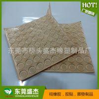 大量供应 透明防滑胶垫  PU防滑胶垫 玻璃胶垫 透明