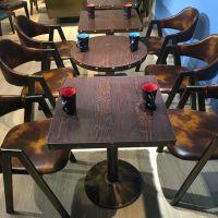 定制北欧实木复古咖啡厅桌椅奶茶甜品店西餐厅酒吧桌椅餐厅餐桌椅组合