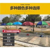 丰雨顺工厂批发长春太阳伞 48寸展销活动伞