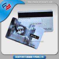 厂家专业定制超市百货PVC会员卡,磁条卡,宾馆房门IC,ID卡