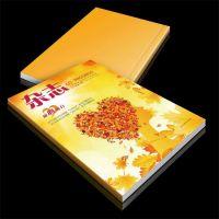 深圳家具精装书期刊设计印刷 培训机构学校宣传册定制 铜板纸 宣传画册设计印刷