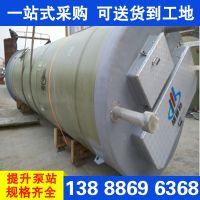 云南省德宏州瑞丽市品牌厂家专业定制大型一体化预制泵站GT451