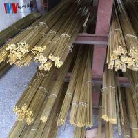 批发H68优质黄铜排 环保无铅黄铜条 导电接地用黄铜排