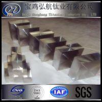 TC4超声模具专用钛合金焊头,升温快,温差小,各点温度温度均匀,性能稳定,耐磨耐高温,