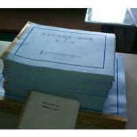 涪陵帅成年底竣工资料打印装订