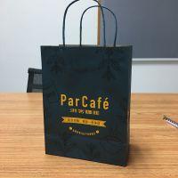 供应彩盒 手提袋 手拎带 产品包装袋