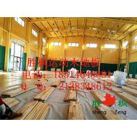 河南开封体育馆柞木地板,胜枫专业生产安装
