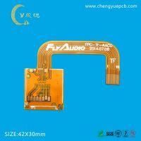 柔性线路板FPC牙签板LEDfpc软灯带/软线路板/铝基板MCPCB电路板线路板连接式感应器薄型板