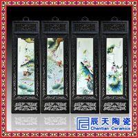 景德镇陶瓷瓷板画四条屏新中式挂画客厅人物粉彩装饰画