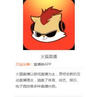 深圳APP开发公司开发家装设计App