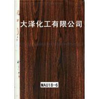 MAU系列户外耐晒木纹水转印膜,日照长达8000小时不褪色