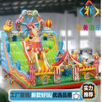 马戏团小丑儿童充气滑梯新款造型游玩好玩更有趣!