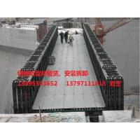 荆州临建钢栈桥型材租赁专业搭设施工13797111818