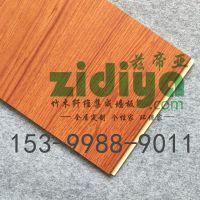 建始官店竹木纤维集成墙板厂家私人定制 兹帝亚|ZIDIYA300V集成墙板