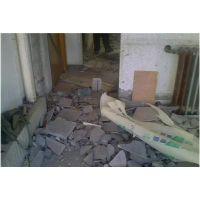 北京专业拆除公司13801274570专业房屋拆除 钢结构拆除(服务优质 价格优惠 高效快捷)