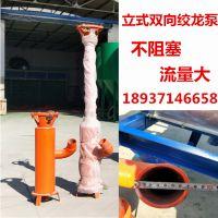 厂家直销立式小型可移动抽粪泵 抽粪泵价格 抽粪泵批发