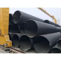 厂家直销 优质低价 钢带管 hdpe 钢带缠绕管。河北保定地区。