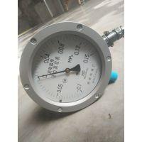 差动远传压力表YTT-150/隔膜式差动远传压力表4-20mA输出