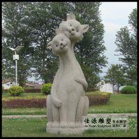花岗岩石雕招财猫咪雕塑动物摆件