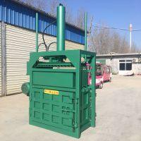 启航半自动废纸打包机 废金属压缩机 做工讲究 焊接精良