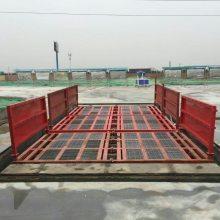 化工厂载重150吨拉煤车自动洗车机诺瑞捷NRJ-11厂家直销