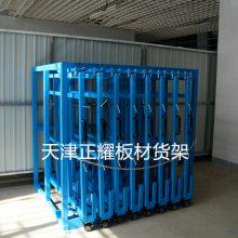 延安板材存放架 立式板货架