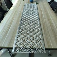 植物图案雕刻铝板热门工艺装饰,广东雕刻艺术厂家价格。