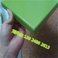 铝合金电镀仿古铜铝单板***5005H24高端木皮铝单板