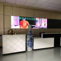 深圳前海普华永信技术有限公司