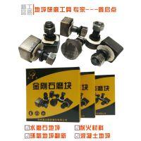 郑州鑫启点14mm高效锋利金刚石磨块水磨石磨块混凝土砂浆磨块生产厂家