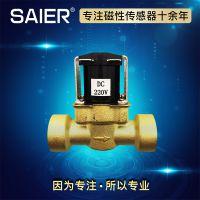 常闭进水电磁阀 DC12 ,24V AC220V 饮水机 净水器电磁阀