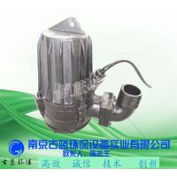 WQ型泵 高速泵 AS泵 潜水泵 泥水泵 优质环保设备 一件起批